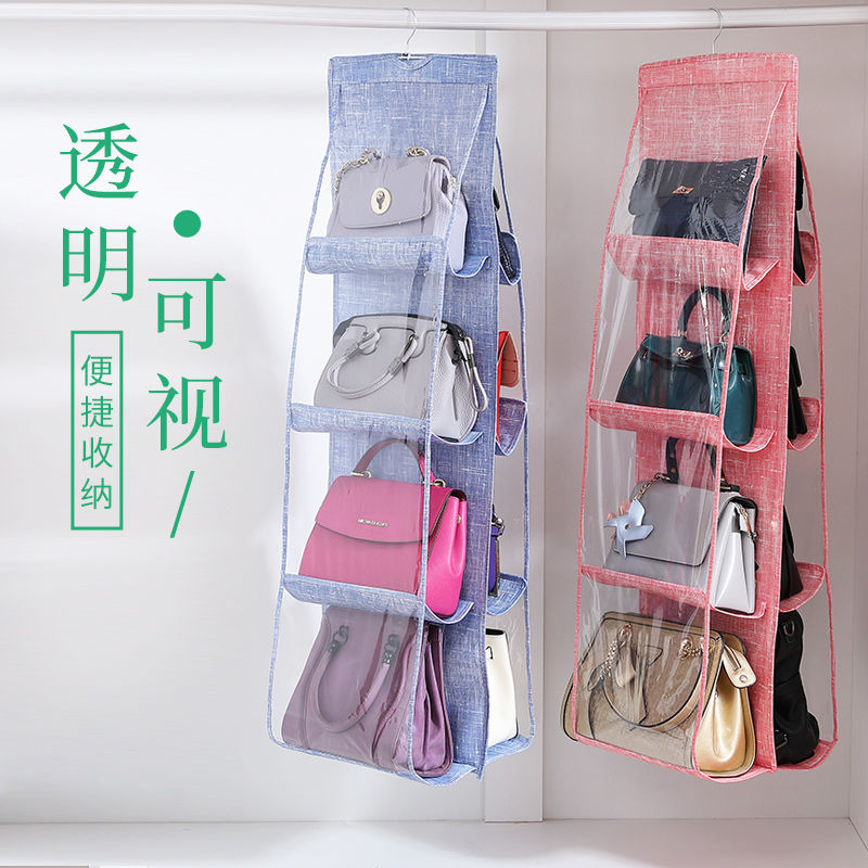 优芬布艺包包收纳挂袋悬挂式家用挎包透明整理袋衣柜墙挂式收纳袋