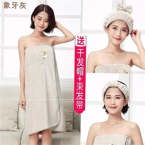 Four seasons can drop towel wear red can wrap chest bath scarf many bath skirts water absorption quick drying no net hair household women
