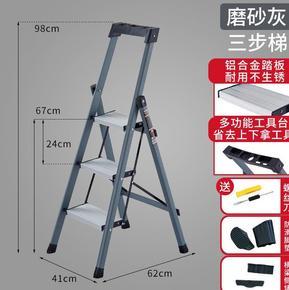 便??带脚踩梯??多用踩脚室内园艺升降梯轻便梯具??梯凳折叠