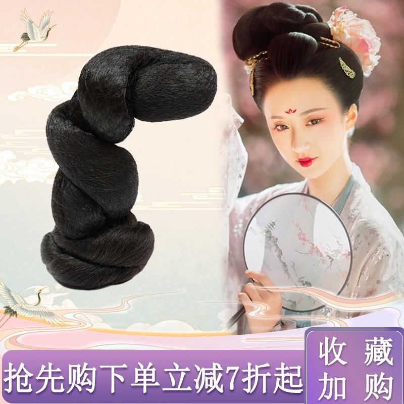 Skirt shooting lady shadow ancient costume cos hair snake curved Ru wig Ling Tang Dynasty hair bun contracting Hanfu chunlou