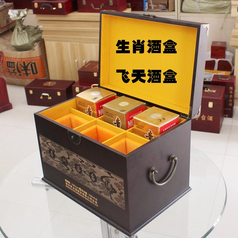 Винные коробки Артикул 641929289818