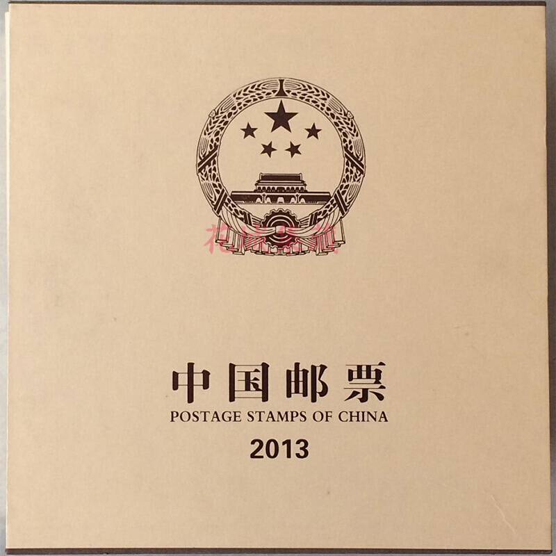 2013 Stamp Yearbook loose leaf 2013 stamp F-SET stamp sheet small sheet postage cover first day cover