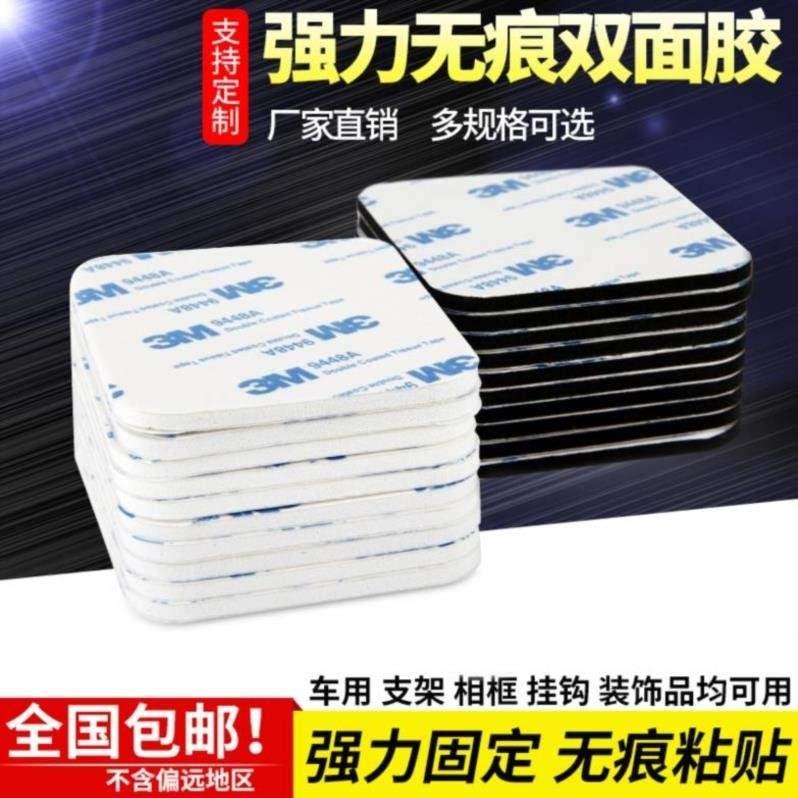強力な接着剤の壁面の両面テープをフィルムの高粘度ドアに貼り付け、熱溶融泡を貼り付け、高温透明に耐える。