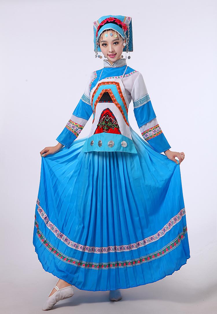 規格品2020新型の布依族の日の青い舞衣の百のひだの服の長い項の民族の風格の女性の大きい振り子のスカートは公演します。