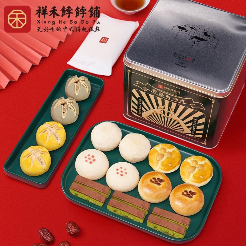 祥禾饽饽铺宫廷糕点礼盒幸福收纳者点心零食组合过节送礼天津特产