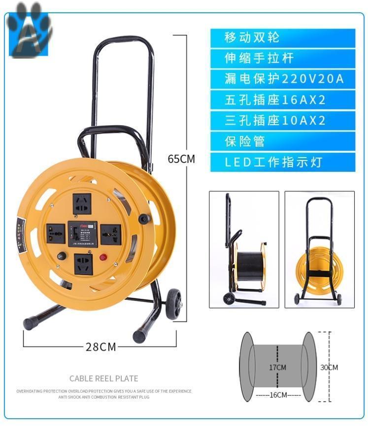 電源ケーブル用品盤線工業用ローラーケーブル収納盤ケーブル盤携帯式。