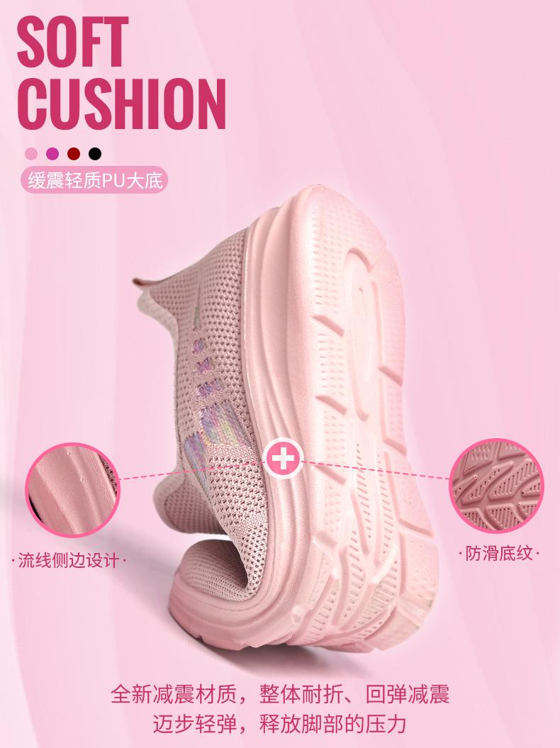 中國代購 中國批發-ibuy99 运动鞋 2021新款春季休闲飞织透气运动鞋一脚蹬平底轻便软底妈妈健步鞋