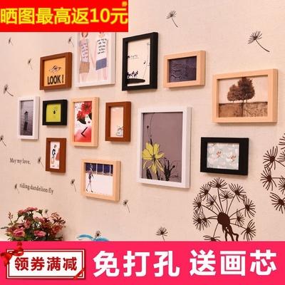简约照片墙贴纸装饰创意7寸5相框挂墙组合卧室背景相片墙免打孔