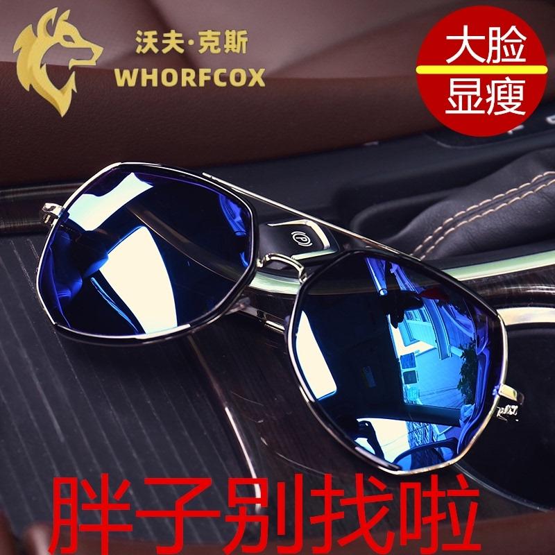 Large face Sunglasses mens fashion large Sunglasses fat round face oversized frame toad glasses widened oversized polarized glasses