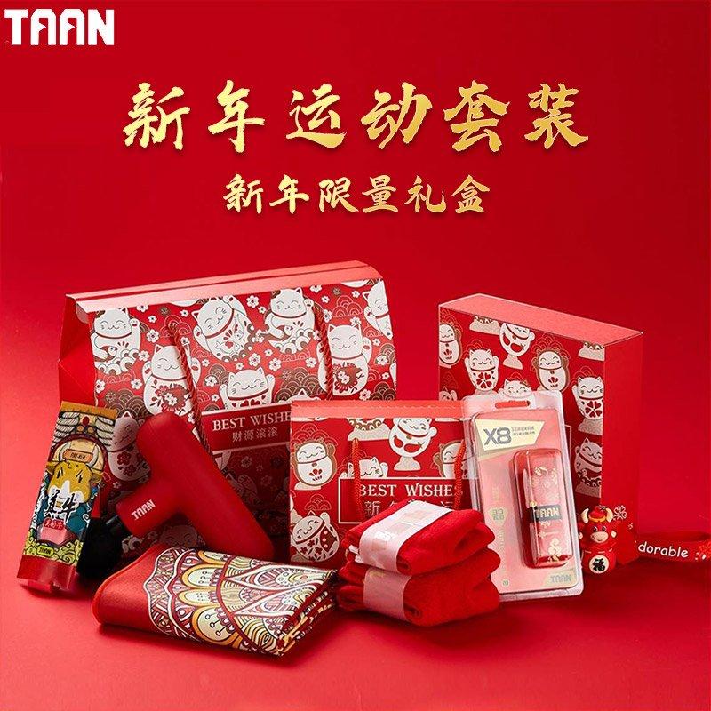 New year of the ox sports gift box socks hand glue key chain fascia gun with hand gift prize Gift Set