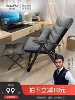 耐维电脑椅家用折叠椅大学生宿舍懒人沙发靠背寝室办公休闲座椅子
