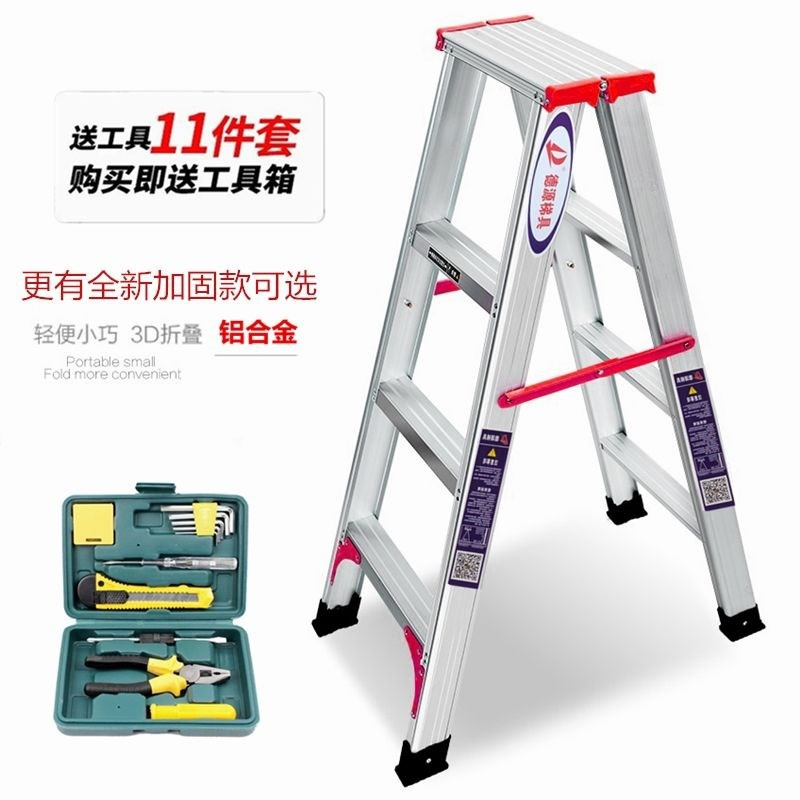 Household four person staircase cabinet room staircase double side 5.2m ladder step thickening ladder step folding aluminum alloy word