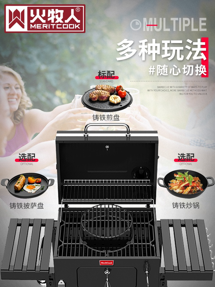 Fire herder courtyard barbecue stove villa family charcoal large barbecue rack outdoor 5 people or more American local tyrant BBQ