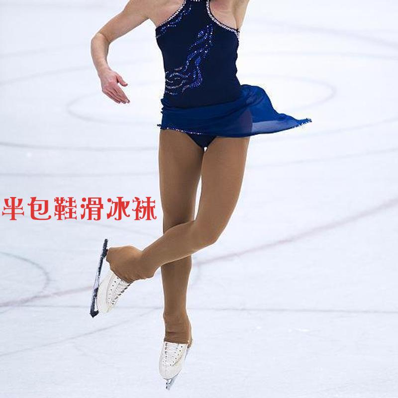 正品花样滑冰表演服装女童训练服连裤袜子儿童保暖加绒半包鞋袜K