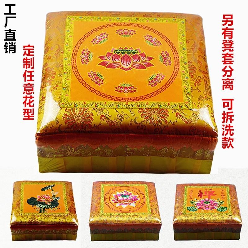 Подушки для медитации Артикул 643389482625