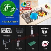 心力厨房水槽双槽洗菜盆洗碗池304不锈钢多功能拉丝厨盆1水槽套餐