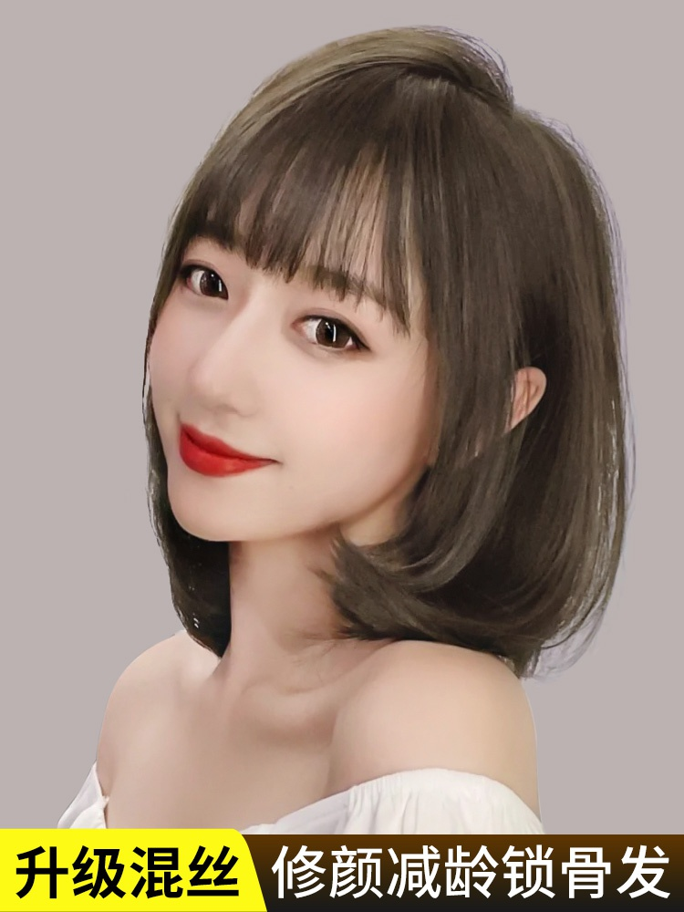 假发女中长发空气刘海内扣锁骨发假发套自然全头套式圆脸短发造型