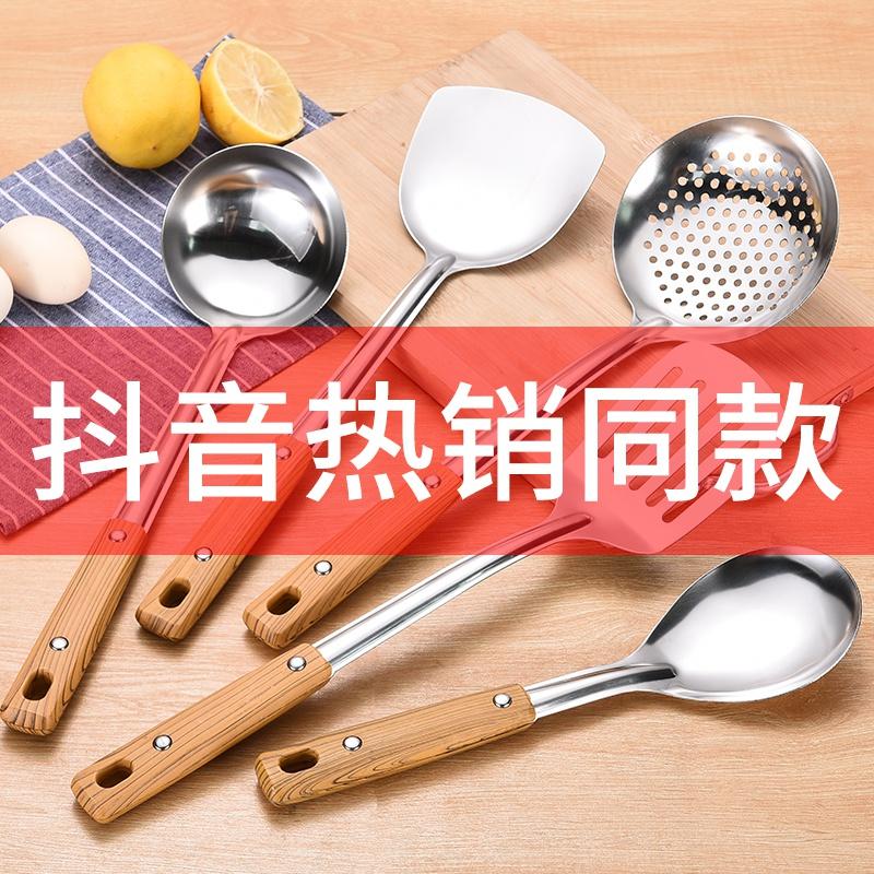 Кухонные принадлежности / Ножи Артикул 650722305686