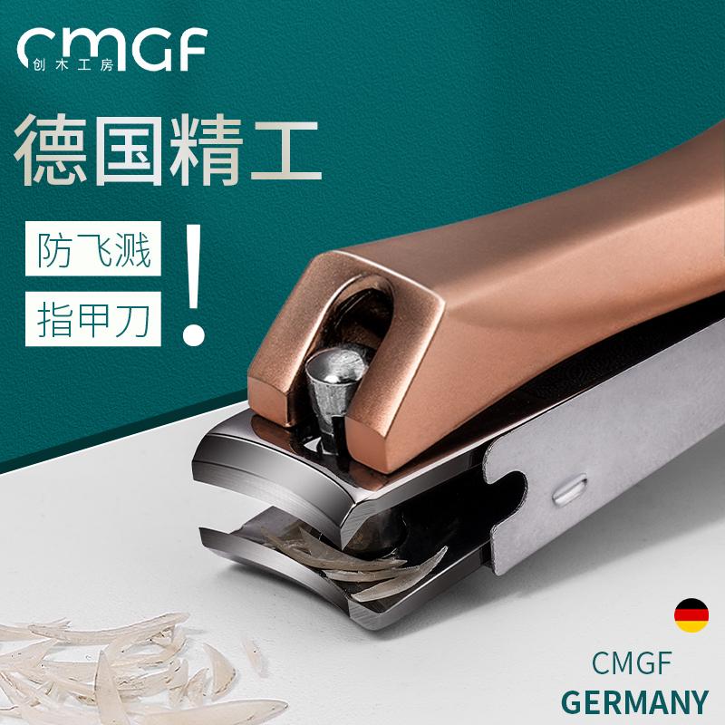 正品大号指甲刀家用防飞溅指甲剪套装德国单个修厚指甲钳专用工具