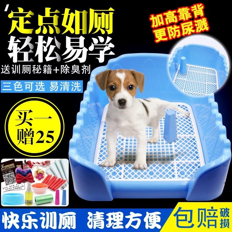 宠物中小型卫生间诱便液公狗狗尿盆狗厕所尿日常泰迪比熊中号用。