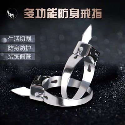 Five finger outdoor simplified multi-functional self-defense finger tiger ring weapon anti wolf self-defense fist buckle knife mens and womens fingertips