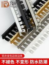 铝合金L型收边条木地板压边条瓷砖压条地砖收口门槛条扣条过门。
