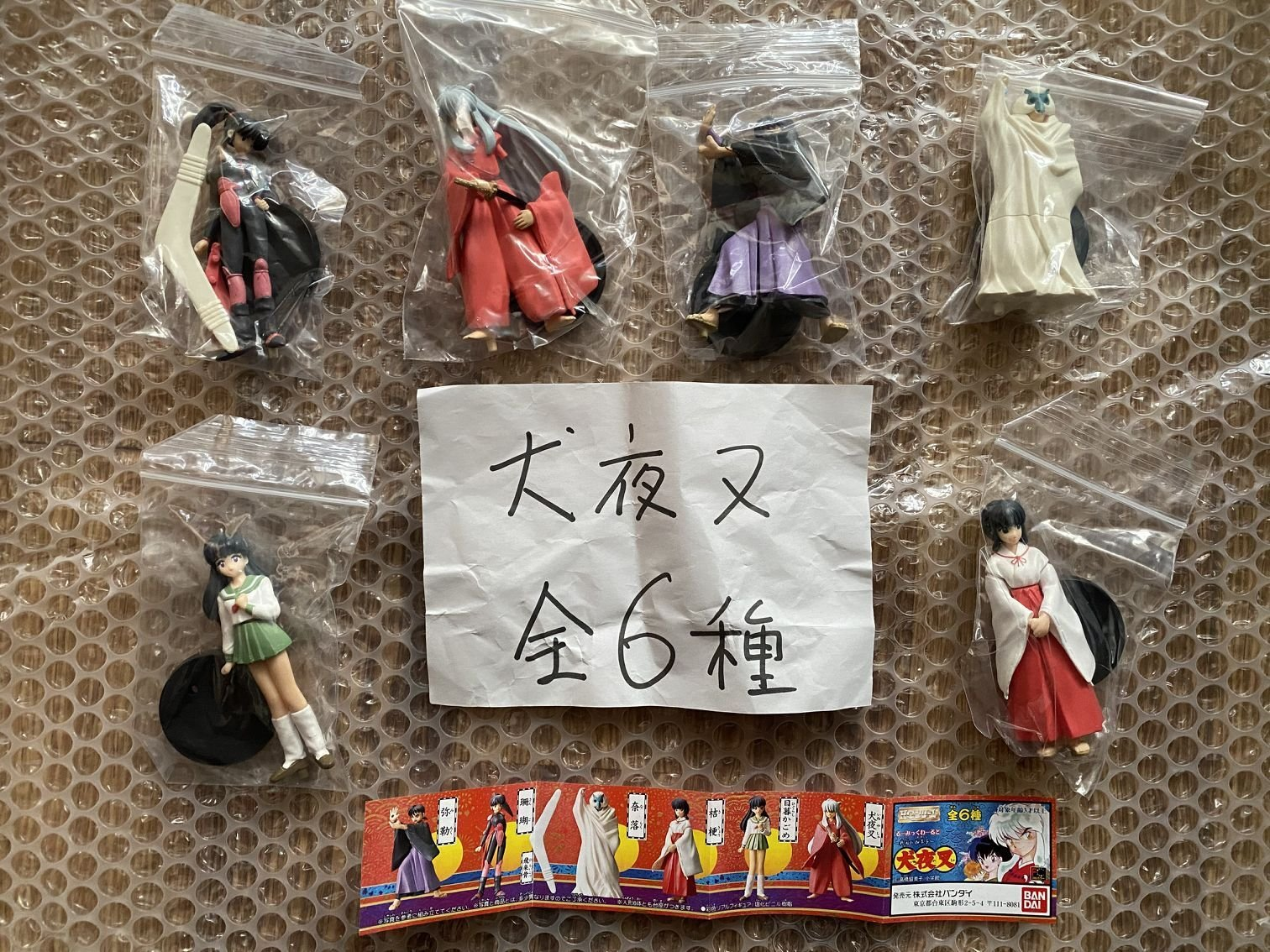 Bandai Inuyasha egg twisting hand-made doll model doll all 6 models brought back from Japan out of print