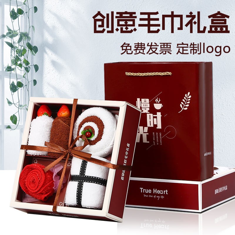 520 Valentines Day gifts opening activities gifts practical and creative Cake Towel Gift Box customized customer companion.