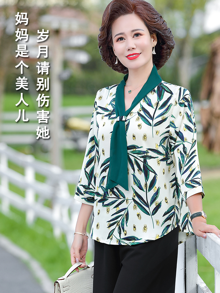 High grade mothers Day gift birthday practical clothes surprise for mother-in-law and mother-in-law 40 year old gift giving elders