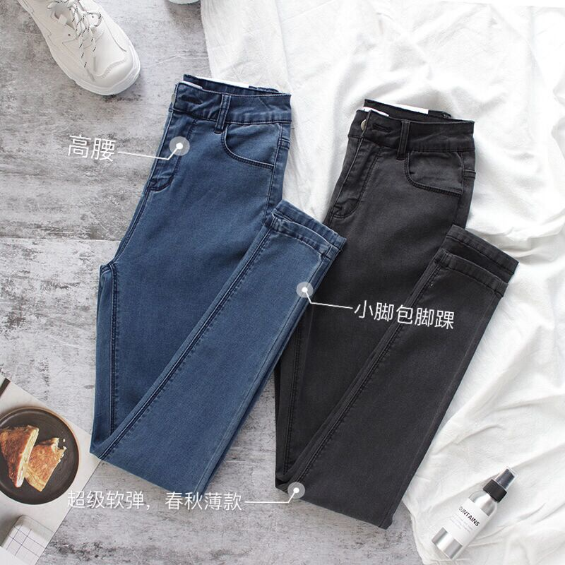 Super autumn top pants European and American womens ankle waist bag spring and summer small foot thin elastic high tight Vintage Jeans