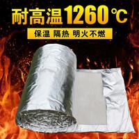 硅酸铝保温棉纤维针刺毯窑炉隔热耐高温防火棉石棉耐火材料卷毡