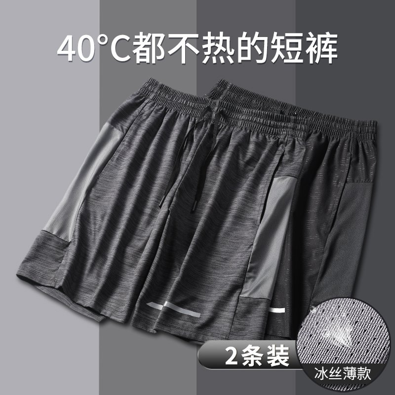 American football pants three-point sports shorts male middle school students 2021 new thin quick drying basketball pants for running