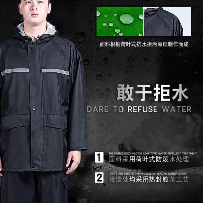 Raincoat, rainpants, waterproof and thickened suit, motorcycle, electric car, anti rainstorm, hiking, adult riding, double layer breathable coat