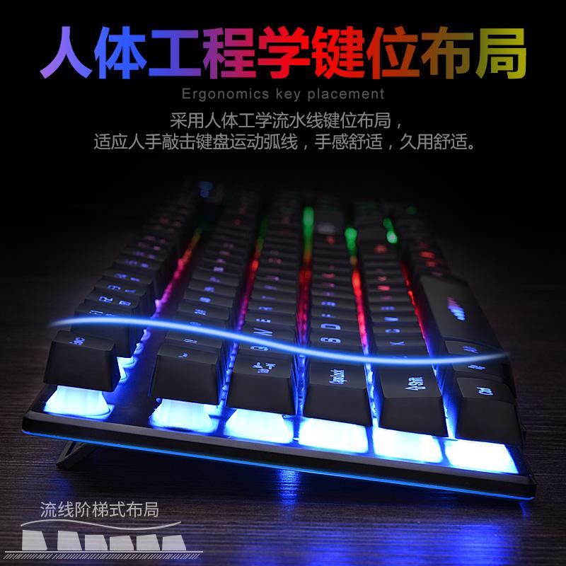 键盘鼠标耳机套装悬浮机械手感电脑笔记本台式USB外接有线电竞。