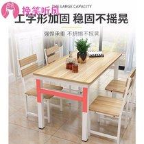 餐椅扶手椅擺設出品chairY型椅歐式圈椅Y經典設計