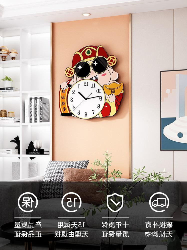 Часы на стену Артикул 636109657215