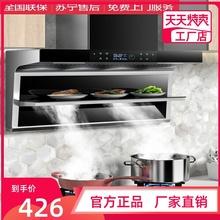 大y吸力抽油烟机家用厨房抽油畑机顶侧双吸式小型脱排吸油姻机特