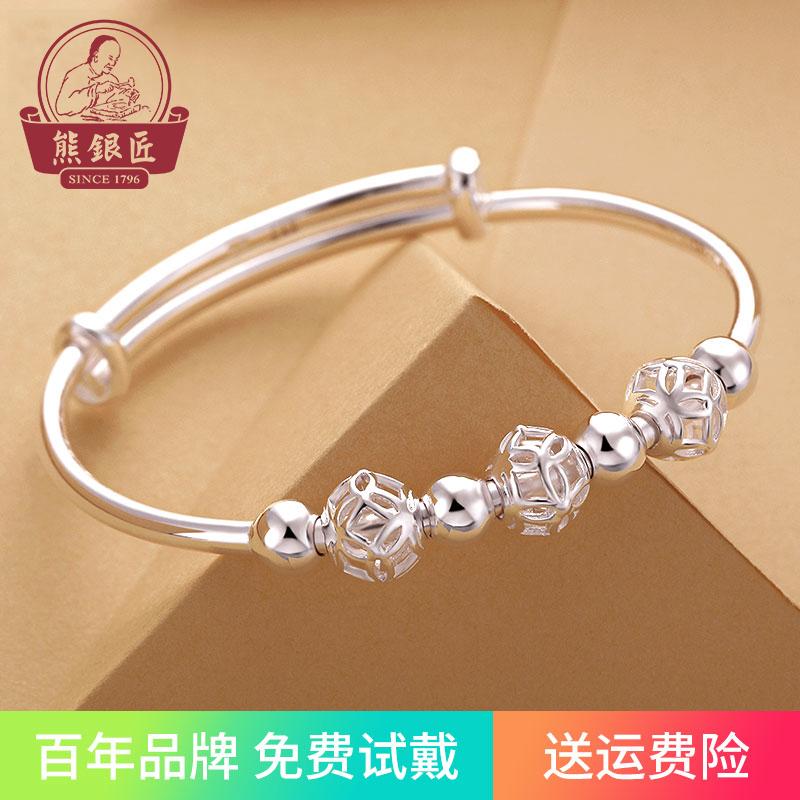 Genuine bear silversmith 990 full silver bracelet womens hollow bead copper coin pattern smooth Bracelet childrens bracelet for girlfriend