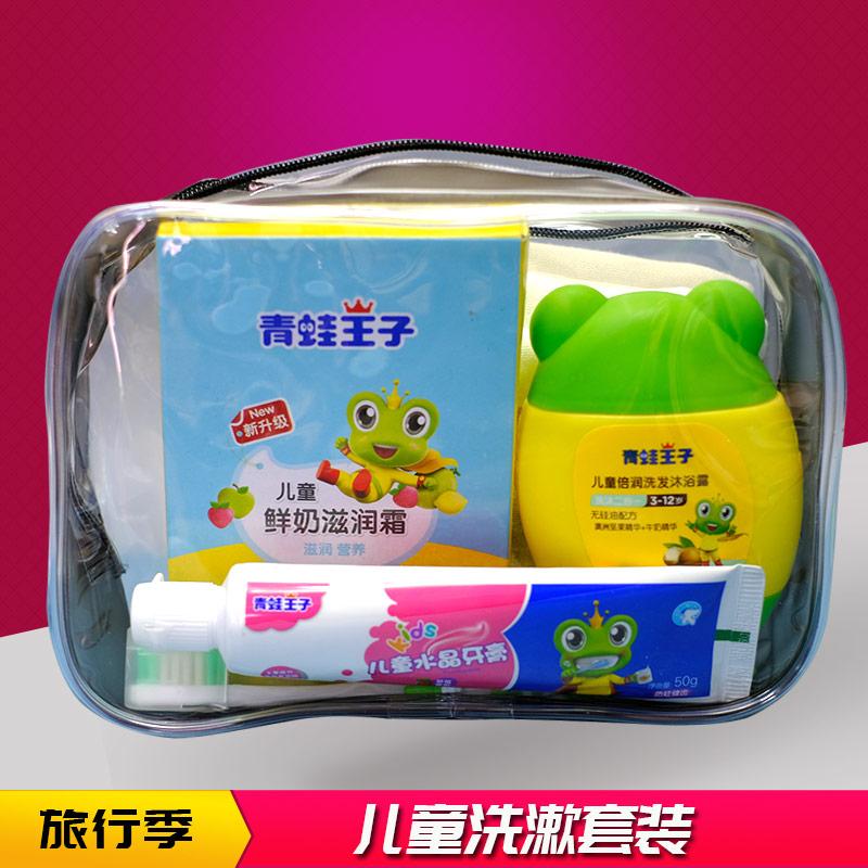 儿童便携洗护套装洗漱小样旅行装洗漱包宝宝洗发出差洗浴旅游用品