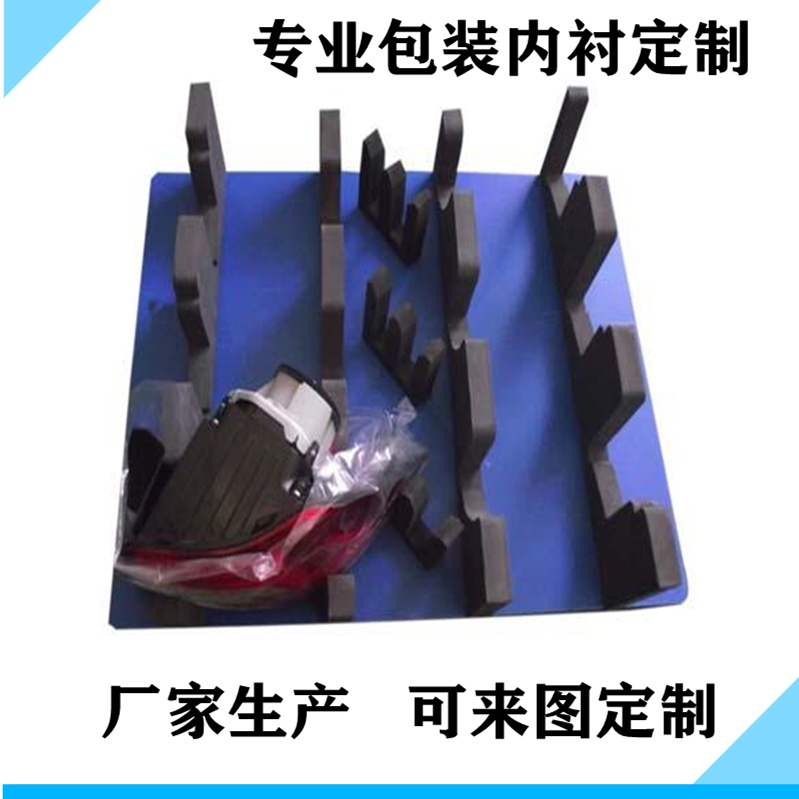 Customized EVA lining packaging auto parts turnover program, iron frame anti knock positioning strip factory direct.