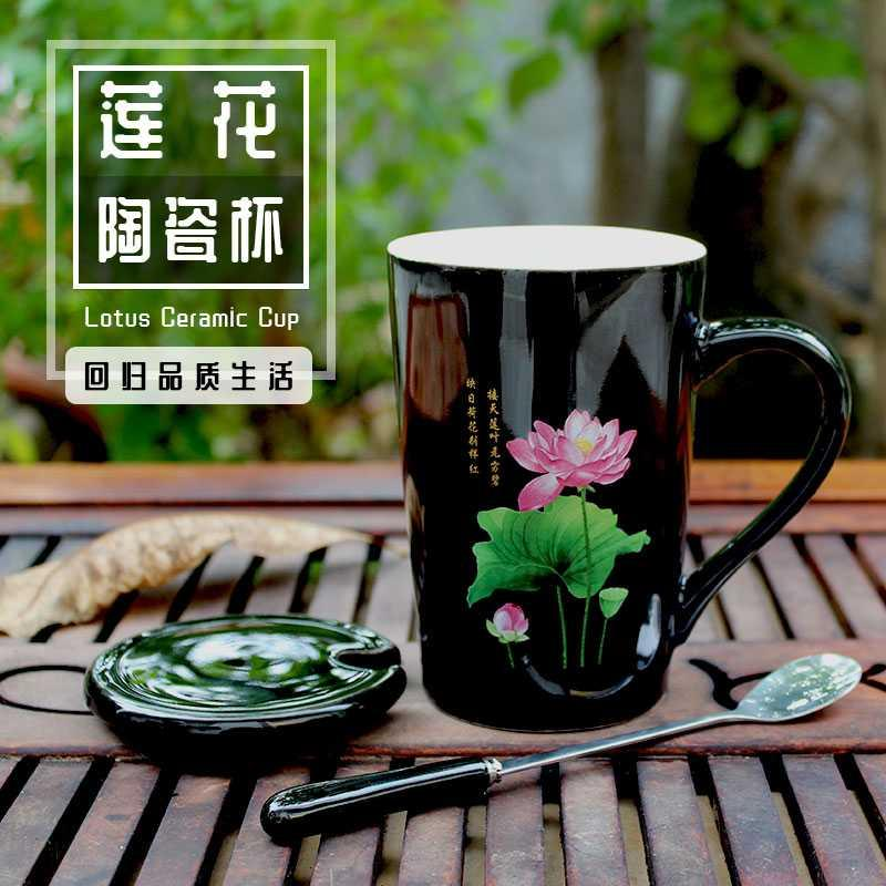 Simple family ladys lovely lotus with cup tea cup portable photo logo design cup mark