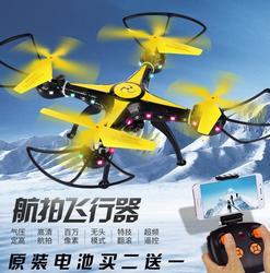 男孩超大玩具飞机遥控直升机组装配件飞机玩具遥控飞机无人机玩