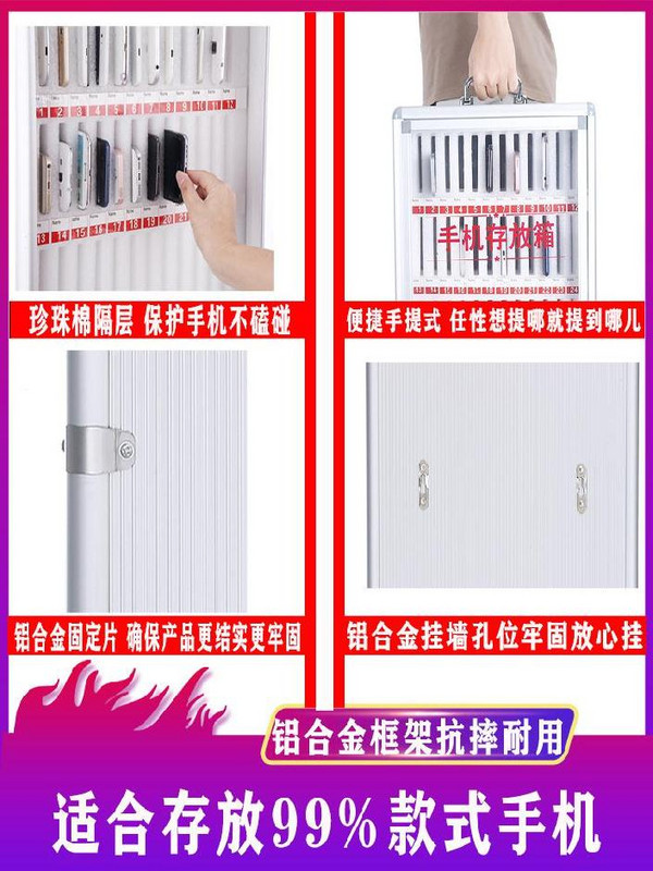 Transparent student mobile phone portable employee deposit cabinet unit portable firm employee cabinet wall hanging worker tools