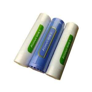 欧维士Always净水机HRO/HAS滤芯9寸前三级PP棉活性炭净水器套装