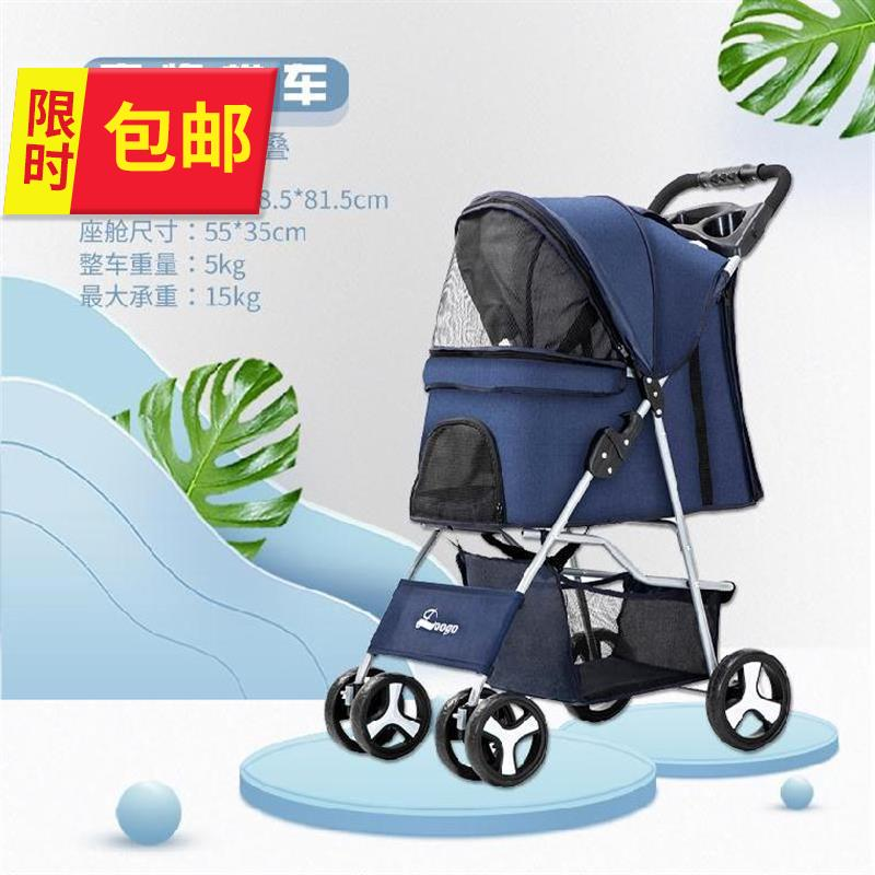 The rain proof medium double-layer equipment handbag can be folded 7 times, and can be used as a pet small cart and dog pull rod.