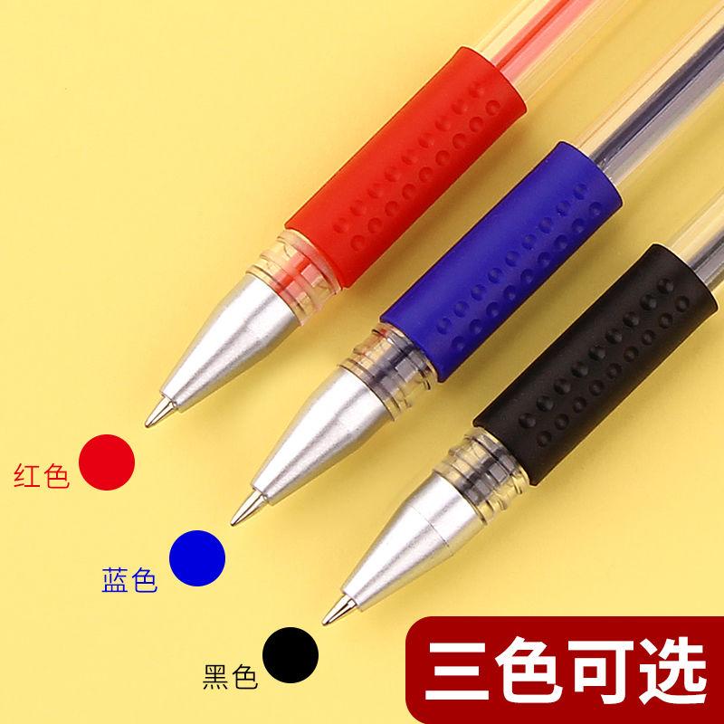 中性笔0.5黑色签字笔0.38水性笔初中生笔记圆珠笔红色碳素笔