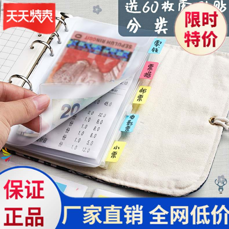 。 Household bookkeeping Book Living Book housewifes expenses portable account book diary daily notebook.