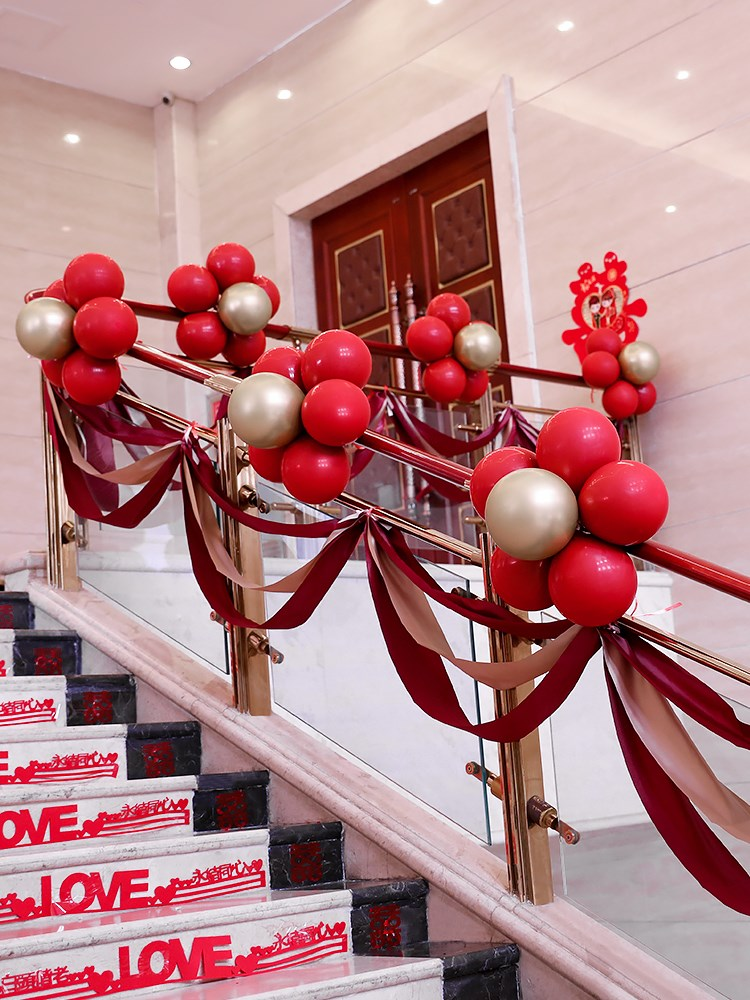 结婚楼梯扶手装饰纱幔婚庆用品气球