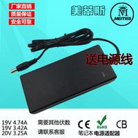 爱尔轩游b侠Z1笔记本电电充电脑器源适配器电源线定制