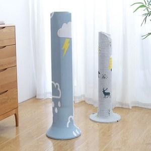 塔扇套防尘罩通用美的格力小米无叶塔式风扇罩子塔扇罩立式戴森